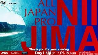 Live - Day1 JPSA2018 ショートグ第4戦 東京都 新島村_3