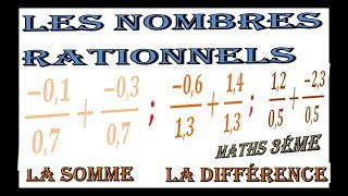 Maths 3ème - Les nombres rationnels Addition et Soustraction Exercice 33