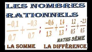 Maths 3ème - Les nombres rationnels Addition et Soustraction Exercice 33