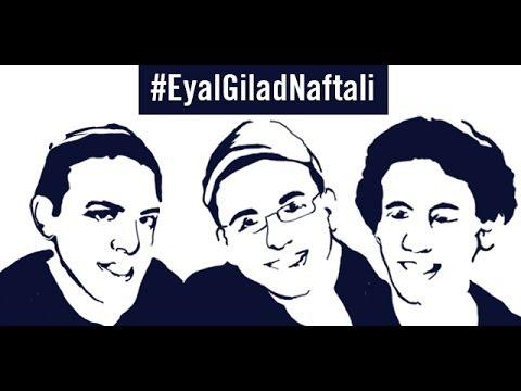 Tsahal continue les recherches des trois Israéliens kidnappés, #EyalGiladNaftali