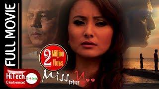 Video Nepali Full Movie    Miss U   Namrata Shrestha   Dilip Rayamajhi   Suresh Darpan Pokharel MP3, 3GP, MP4, WEBM, AVI, FLV Februari 2019