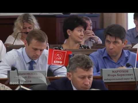 Сессия Липецкого горсовета (Мост.тв - 05.07.16)