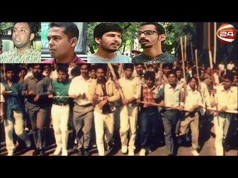 সারা বাংলা | SaraBangla | 18 October 2019
