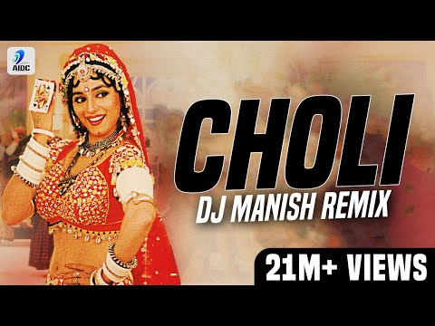 Video Choli Ke Peeche Kya Hai (Remix) - DJ Manish download in MP3, 3GP, MP4, WEBM, AVI, FLV January 2017