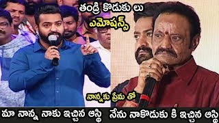 Video Emotions Between Jr NTR and His Father Rare Video | Father Son Bond | Life Andhra Tv MP3, 3GP, MP4, WEBM, AVI, FLV Maret 2019