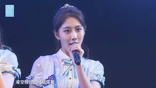 Download Lagu SNH48 Team NⅡ 憶往昔特別公演 special !鞠婧禕! !李藝彤!!黃婷婷! 禦三家最終之聚 Mp3