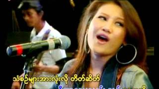 Video Tha Chin Ma Sheet Tet Guitar - L Sai Ze download in MP3, 3GP, MP4, WEBM, AVI, FLV January 2017