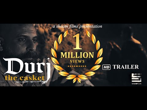 Video DURJ Official Trailer   2019 Upcoming Feature Film download in MP3, 3GP, MP4, WEBM, AVI, FLV January 2017