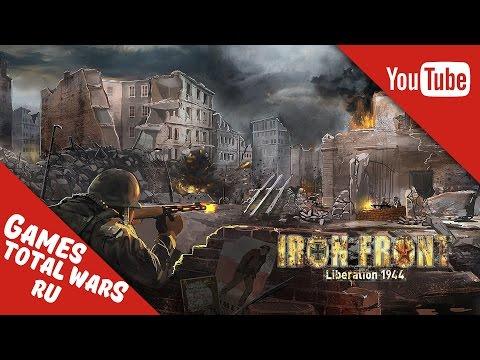 Iron Front: Liberation 1944 Красная Армия - Бросок на Баранув #4