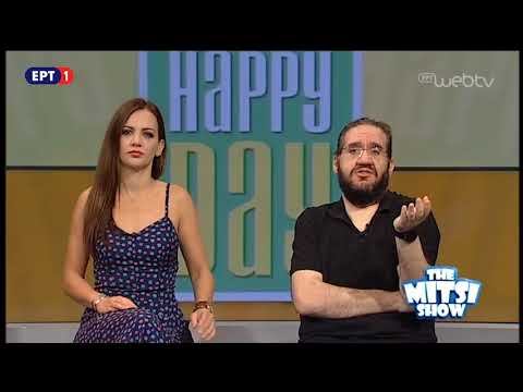 The Mitsi Show – 11 Μαΐου 2018 | ΕΡΤ
