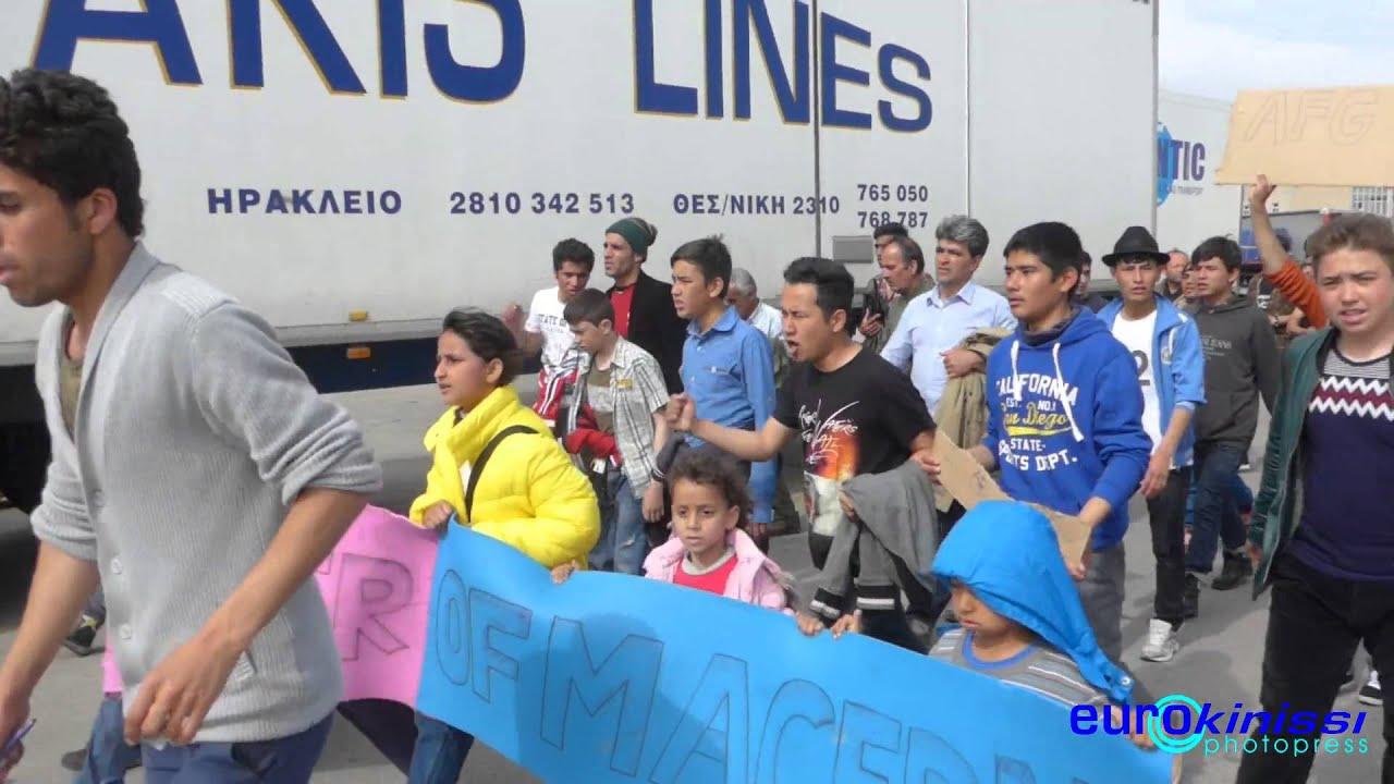 Πορεία προσφύγων – μεταναστών στο λιμάνι του Πειραιά