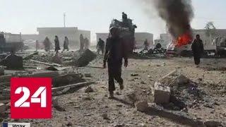 """""""Дружественный огонь"""": в Ираке авиация коалиции разбомбила жилые кварталы вместо ИГИЛ"""