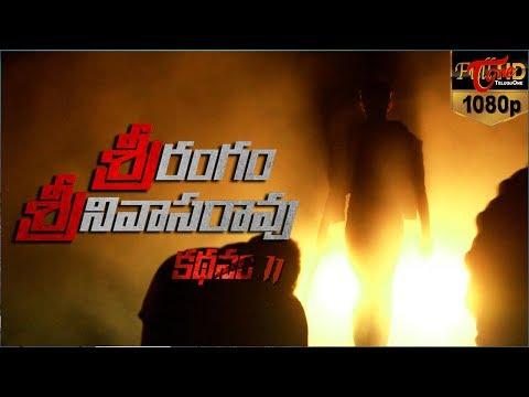 Kathanam 2 | Telugu Short Film Teaser | Directed by Kalyan Charan