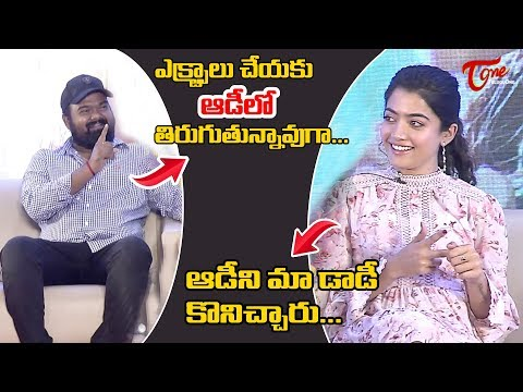Director Venky Kudumula Fun with Rashmika @ Bheeshma Success Interview | Nithiin | TeluguOne