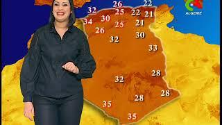 Retrouvez la météo du lundi 15 avril 2019 de Canal Algérie