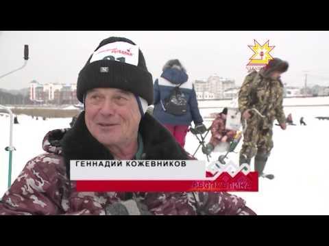 Фестиваль «Чебоксарская рыбалка»