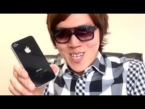 Crazy iPhone app!おもしろiPhoneアプリ!