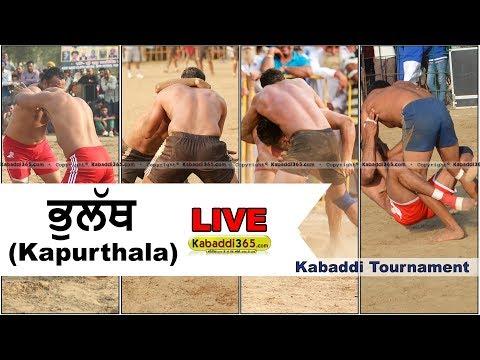 Bholath (Kapurthala) Kabaddi Tournament 14 Apr 2018