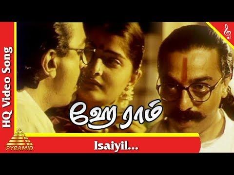 Isaiyil Video Song |Hey Ram Tamil Movie Songs | Kamal Hasan | Vasudhara Das | Pyramid Music