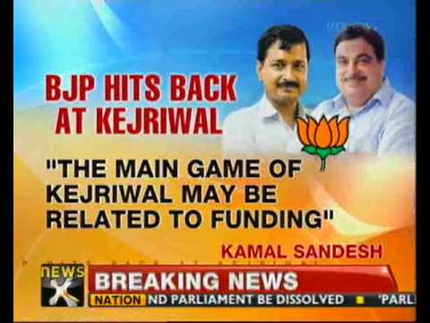 BJP attacks Kejriwal, questions source of his funding