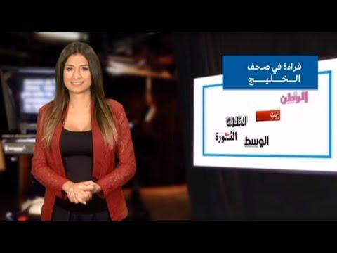 العرب اليوم - شاهد: مزرعة