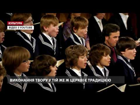 Уперше у Львові зазвучить наймасштабніший твір Баха «Страсті за Матвієм»