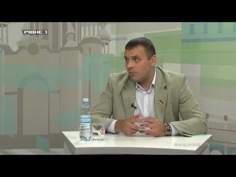 """Про головне на ""Рівне 1"": Святослав Стельмащук 5.09.2016"
