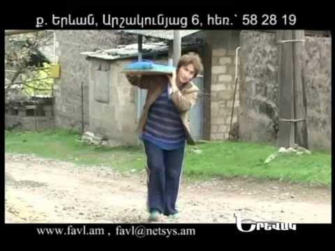 video - 372
