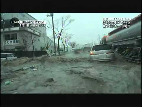 日本311,行車記錄器拍下海嘯來臨的瞬間…