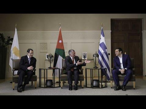 Δεύτερη Τριμερής Σύνοδος Ελλάδας- Κύπρου- Ιορδανίας