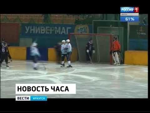 Хоккеисты «Байкал Энергии» в первом полуфинальном матче с «Кузбассом» уступили 4 2