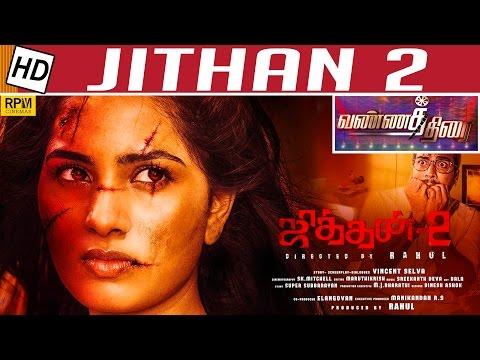 Jithan-2-Movie-Review-Jithan-Ramesh-Srushti-Dange-Srikanth-Deva-Rahul-Vannathirai