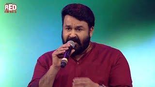 Video Mohanlal Singing | Red FM Malayalam Music Awards 2018 | Aayiram Kannumai MP3, 3GP, MP4, WEBM, AVI, FLV Desember 2018