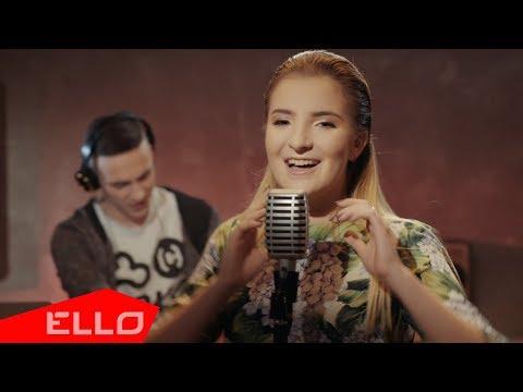 София Куценко - Там будемо / ПРЕМЬЕРА