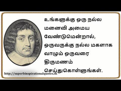 Happiness quotes - தாமஸ் புல்லர் சிந்தனை வரிகள் # 01