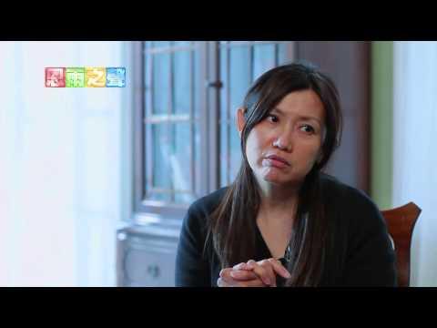 電視節目 TV1231 罪果