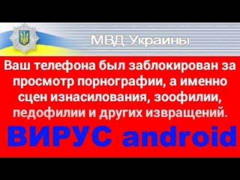 vip-intim-uslugi-donetsk-ukraina