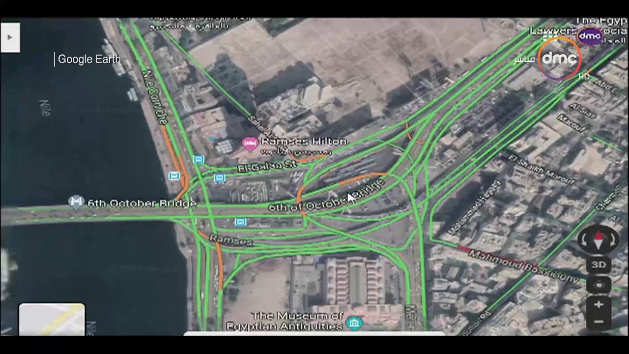 8 الصبح -  رصد الحالة المرورية بشوارع العاصمة بتاريخ 21-9-2019