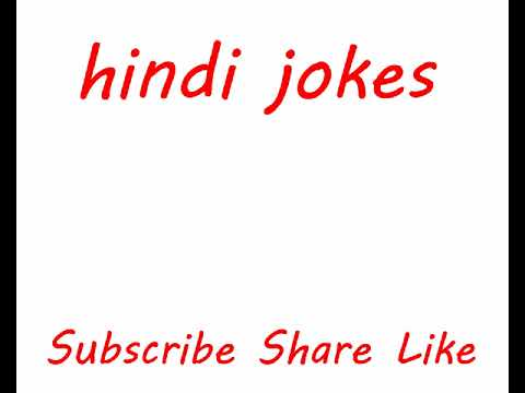 ADMIN INSULT 1 , hindi jokes funny jokes new jokes 2017 jokes
