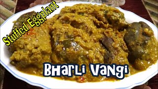 Bharli vangi or stuffed eggplant/brinjal is a rich creamy authentic, traditional, Maharashtrian recipe, which is the main menu in many Maharashtrian functions and  weddings. It is also called as aubergine, a species of nightshade grown for its edible fruit.For more recipes click on to http://reshuskitchen.blogspot.com/