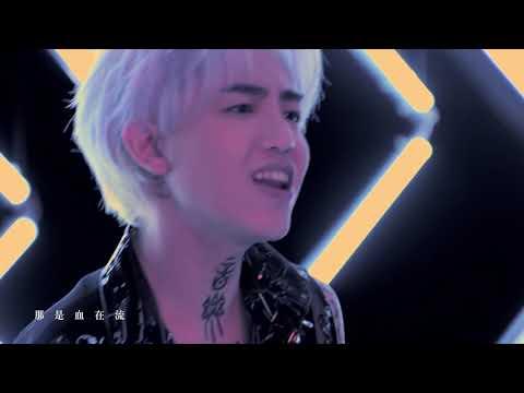 謝和弦 R-chord - 那不是雪中紅 Snow Red (Official Music Video)