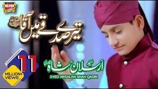 Video Syed Arsalan Shah - Tere Sadqay Mai Aqa - New Naat 2018 - Heera Gold MP3, 3GP, MP4, WEBM, AVI, FLV Juli 2018