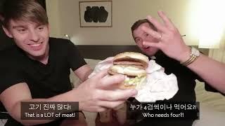 Video Mcdelivery in Korea!?! AND Mcdonald's Secret Menu?! MP3, 3GP, MP4, WEBM, AVI, FLV Juni 2019