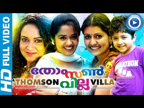 villa - Thomson Villa Is a 2014 Malayalam Full Movie New Releases Directed By Abin Jacob,Star Cast:Hemanth,Ananya,Sarayu,Lena,Innocent etc.. Sheelu is the daughter o...