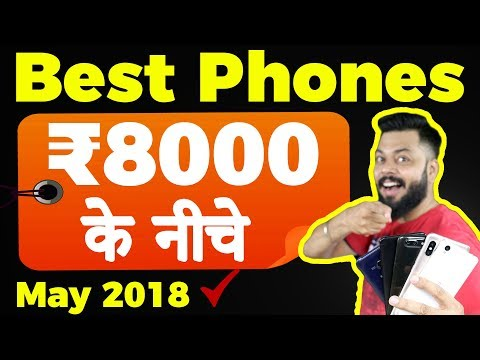 TOP 5 BEST MOBILE PHONES UNDER ₹8000 (May 2018)