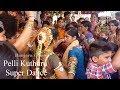 పెళ్లి కూతురు సూపర్ డాన్స్ బంజారా సాంగ్  PELLI KUTHURU DANCE BANJARA SONG // BANJARA VIDEOS