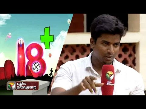 18-Plus-Madras-school-Social-Work-Chennai-27-03-2016-Puthiyathalaimurai-TV