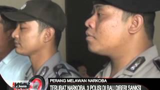Video Jadi gembong narkoba, polisi dihukum mati - iNews Petang 14/03 MP3, 3GP, MP4, WEBM, AVI, FLV Mei 2019