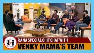 Rana Daggubati Interviews Venky Mama Team   Venkatesh , Naga chaitanya , Rashi khanna