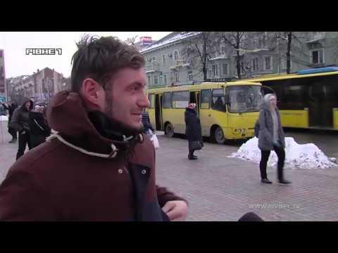 <a href='/Info/?id=88594' > Що знають рівняни про День Соборності України? [ВІДЕООПИТУВАННЯ]</a>